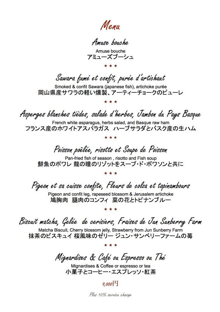 4 Mains Plenitude Diner !!! Menu