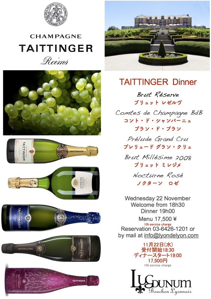 Taittinger Dinner 2017